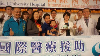 CMUH and Hong Fu Industrial Group Collaborate Once Again in International Medical Aid for Vietnamese Children with Multiple Abnormalities. Medical Dedication of Love for Global Common Virtue–Third Case of Multiple Anomalies from Vietnam Continues the Miracle of Life