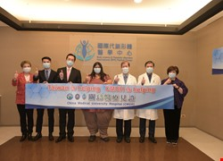 Taiwan is helping! CMUH is helping! Breaking through the pandemic  Humanitarian medical treatment for Guam patient witnesses Taiwan's warmth and medical resilience